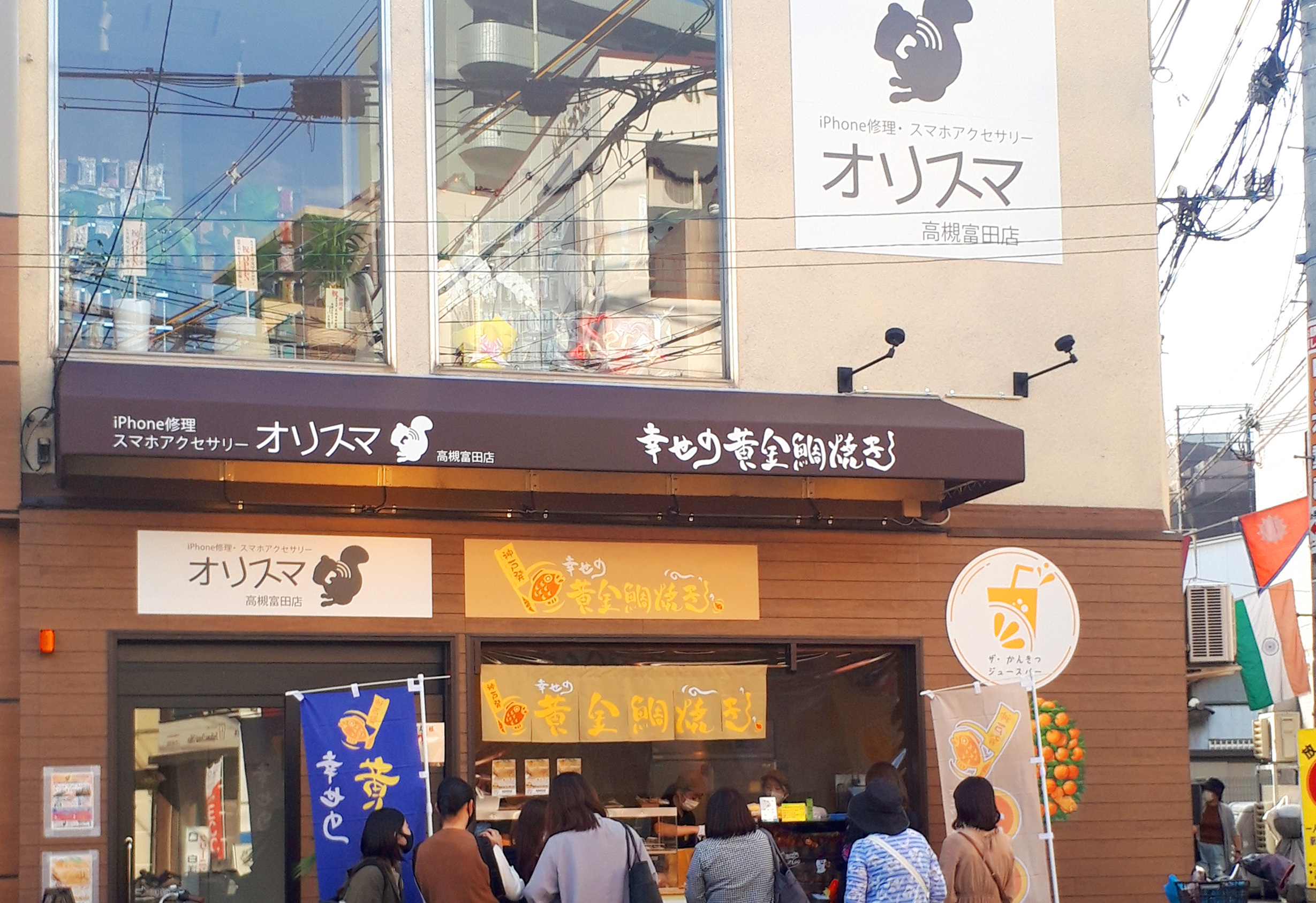 orisma-kusatsu-image